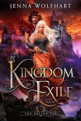 KingdomInExile_BN_2400x1600